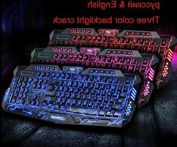 3-Colors Backlit USB Wired Gaming Keyboard Multimedia for La