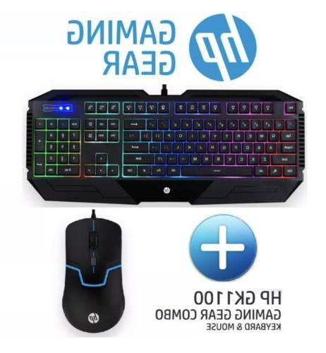 wired gaming keyboard and mouse set gk1100